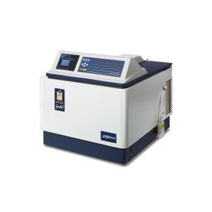 Evaporador centrífugo HT-4X